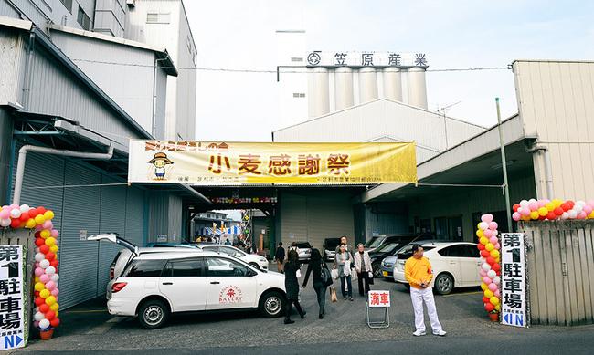 komugi1.jpg